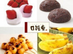 柿安 口福堂 三越仙台店