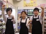 ローソン+toks 武蔵小杉駅店