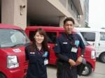 大阪港郵便局