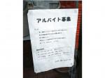 セブン-イレブン 名古屋表山店