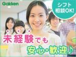 株式会社学研エル・スタッフィング 大和西大寺エリア(集団&個別)