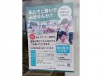 シュープラザ 岐阜鷺山店