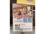 パステル イオンモール北戸田店