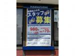 はま寿司 東松山店