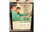 セブン-イレブン 交野倉治7丁目店