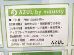 AZUL BY MOUSSY(アズールバイマウジー) イオンモール大和郡山店