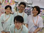 ウエルシア薬局太田新道町店