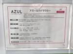AZUL BY MOUSSY(アズールバイマウジー) ラゾーナ川崎店