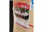 千代田鮨 シァルプラット東神奈川店