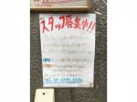 KURAKU(クラク) 羽根木店