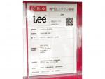 Lee(リー) 金沢百番街店