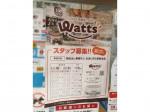 meets. by Watts(ミーツ バイ ワッツ)三国店