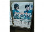 セブン-イレブン 敦賀27号線店