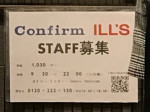 Confirm ILL'S ヨドバシ吉祥寺店