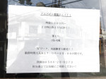 串・炙り・鮮 Dining さんびょうし