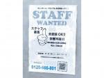 RecycleGallery NEWS 江戸川店