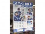 ローソン 姫島五丁目店