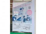 ファミリーマート 東野田四丁目店