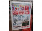 セブン-イレブン 沼田東原新町店