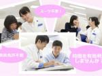東京個別指導学院◆ベネッセグループ◆大島教室