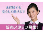 ベストメガネコンタクト 根津駅前店