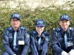 ジャパンパトロール警備保障 東京支社(日給月給)296