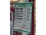 まいばすけっと 高田馬場駅北店