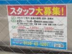 カラオケ館 西荻窪駅前店