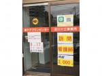 恵ケアプランセンター 淀川十三事業所