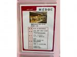 MEDOC(メドック) イオンモール名古屋茶屋店