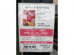 JTRRD cafe SHUKUGAWA