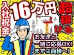 株式会社MSK 君津営業所_02