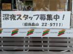 セブン-イレブン 東松山駅東口店