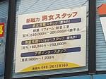 (株)太陽ハウジング 本社