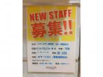 ヘアーカラー専門店 fufu(フフ) パラディ学園前店