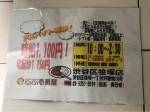 カレーハウス CoCo壱番屋 渋谷区笹塚店