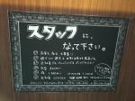 串揚げ×大衆魚バル ひかりや & yajimon