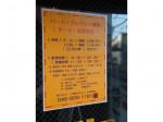 つけ麺ががちゃい 中山駅前店
