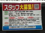 カラオケ館 荻窪店
