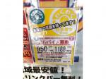 カラオケALL 西川口店