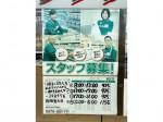 セブン-イレブン 四街道大日店