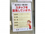 CAFE FUJIYA 南浦和駅前店