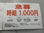 岡山南郵便局