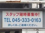 (株)イズミ産業