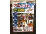 北海道直送 花の舞 本店 札幌北2条店