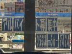 ローソン 豊川天神店