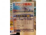 ヤマダ電機 テックランド浜松中央店