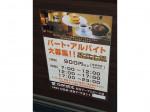 星乃珈琲店 仙台マーブルロード店