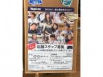 ライトオン ヨドバシ吉祥寺店