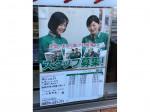 セブン-イレブン 三鷹武蔵境通り店